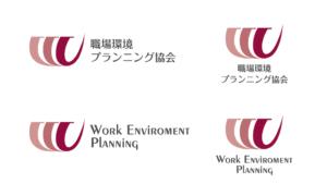 職場環境プランニング協会ロゴ